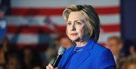 Архивное фото госсекретаря США Хиллари Клинтон