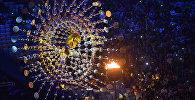 Чаша Олимпийского огня на церемонии закрытия XXXI летних Олимпийских игр.