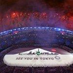 Кезектеги XXXII жайкы Олимпида оюндары Токио шаарында өтөт.