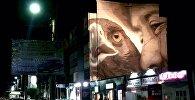 Граффити стена в городе Балыкчи нарисованная художником Сергеем Келлерым