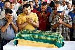 Газиантеп шаарында теракттан каза болгон 3 айлык Сехрибан Нурбайдын туугандары жерге берүү зыйнатында
