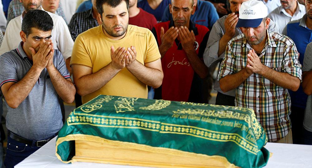 Сожаления Святейшего Патриарха Кирилла всвязи стеррористическим актом вГазиантепе (Турция)