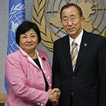 65-й сессия Генеральной Ассамблеи Организации Объединенных Наций в штаб-квартире в Нью-Йорке