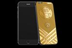 Эскиз золотой модели iPhone 6S, которая посвящена Всемирным играм кочевников.