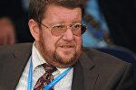 Президент Института Ближнего Востока Евгений Сатановский. Архивное фото