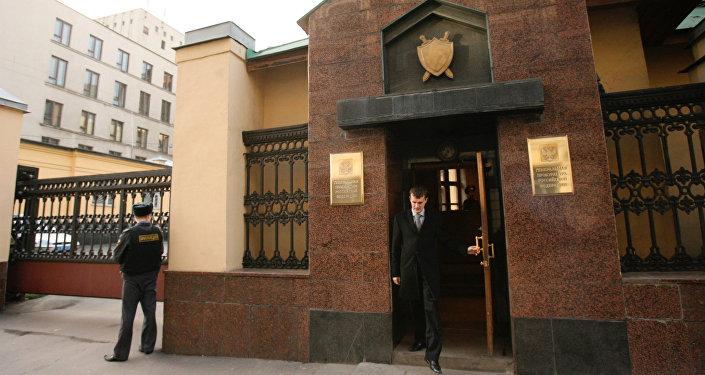 Здание Генеральной прокуратуры России. Архивное фото