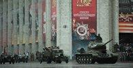 Военная техника на площади Ала-Тоо во время парада. Архивное фото