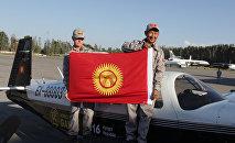 47-летний кыргызстанец Союзбек Салиев перед вылетом на кругосветное путешествие в честь 25-летия независимости Кыргызстана