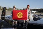 Дүйнө жүзүн учак менен кыдырып чыгууга аттанган 47 жаштагы кыргызстандык Союзбек Салиев