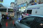 Полиция освободила заложников в московском банке. Кадры с места ЧП