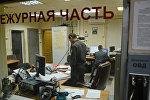Москада шаарынын полиция бөлүмү. Архив