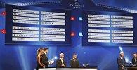 Жеребьевка группового этапа Лиги чемпионов 2016-2017 годов