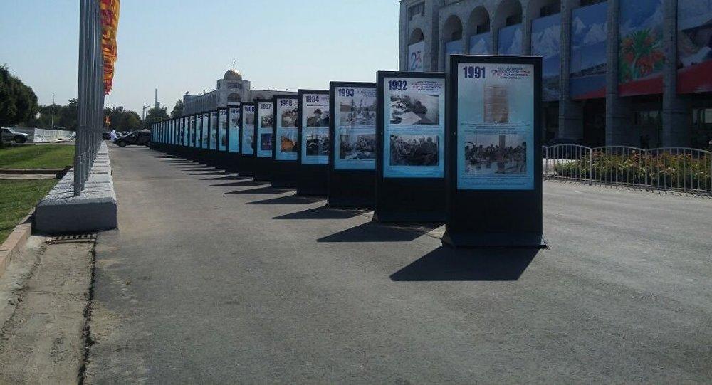 Фотовыставка, посвященная 25-летию независимости Кыргызстана, на площади страны Ала-Тоо
