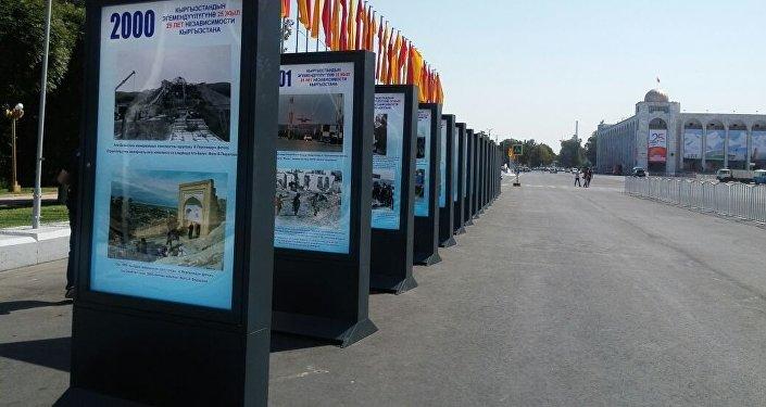 Фотовыставка, посвященная 25-летию независимости Кыргызстана, открылась на главной площади страны Ала-Тоо