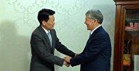 Президент Кыргызской Республики Алмазбек Атамбаев, принял Чрезвычайного и Полномочного Посла Китайской Народной Республики в Кыргызской Республике Ци Даюя по случаю завершения его дипломатической миссии