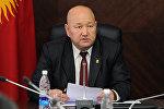 Вице-премьер Жеңиш Разаков. Архив