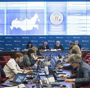 Представители Центральной избирательной комиссии (ЦИК) России следят за ходом выборов в субъектах РФ в здании информационного центра. Архивное фото