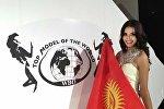 Top Model of The World – 2016 сулуулар конкурсунун катышуучусу Бегимай Карыбекова