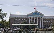 Приспущенный флаг на здании мэрии города Бишкек. Архивное фото