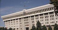 День траура в Бишкек в связи с двумя трагическими событиями, произошедшими 27 августа, и унесшими жизни 23 граждан Кыргызстана