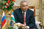 Өзбекстандын тунгун президенти Ислам Каримовдун архивдик сүрөтү