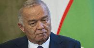 Өзбек президенти Ислам Каримов. Архив