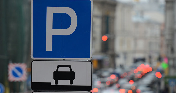 Дорожный знак парковки. Архивное фото