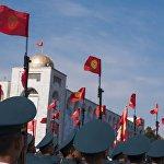 Майрамдык парад Бишкек убактысы боюнча Ала-Тоо аянтында саат 10.30да башталат.