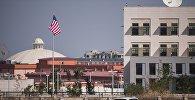 Посольство США в Кыргызстане, архивное фото