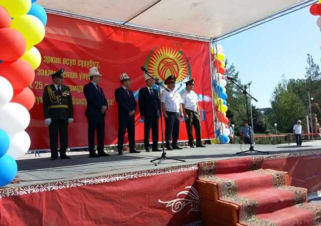 Празднование 25-летия независимости Кыргызстана в Таласе