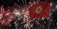 Флаг Кыргызстана на фоне праздничного салюта в честь 25-летия независимости Кыргызстана