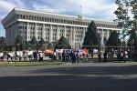 Митинг у здания Жогорку Кенеша