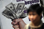 Олигарх болбосом да: Кыргызстанда акчаны кирешелүү пайдалануунун 7 жолу