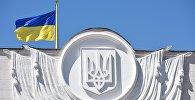 Флаг Украины на здании Верховной рады в Киеве. Архивное фото