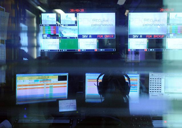 Сотрудники телеканала во время эфира. Архивное фото