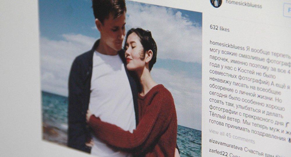 Instagram сайтынын homesickbluess аттуу колдонуучусунун баракчасынан тартылган кадр. Президент Алмазбек Атамбаевдин кызы Алия Шагиева