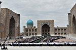 Похороны президента Узбекистана Ислама Каримова в Самарканде