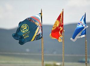 Флаг КР и Игр Кочевников. Архивное фото