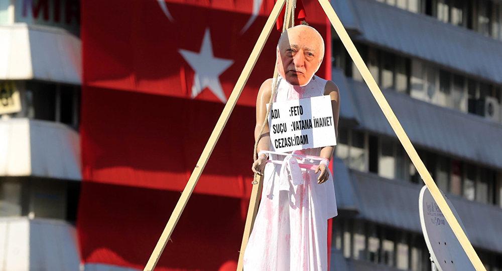 Турция направила США семь запросов наэкстрадицию Гюлена