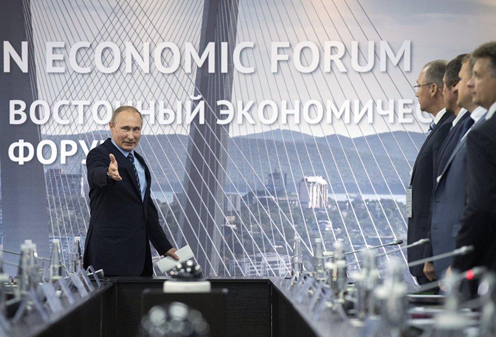 Россиянын президенти Владимир Путин Чыгыш экономикалык форумунун алкагында Ыраакы Чыгыш округунун инвесторлору менен жолугууда