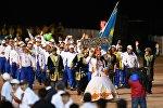 Представители сборной Казахстана на церемонии открытия Всемирных игр кочевников. Архивное фото