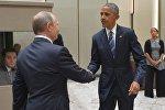 Президент РФ Владимир Путин и президент США Барак Обама во время встречи с в Ханчжоу.