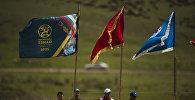 Флаг Кыргызстана и Всемирных игр кочевников на джайлоо Кырчын. Архивное фото