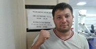 Борец из команды Узбекистана Данияр Абдрахимов, выступающий на II Всемирных играх кочевников