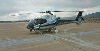 Легкий вертолет H130, подаренный компанией Airbus Helicopters для II Всемирных игр кочевников (ВИК).