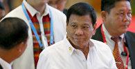 Архивнеоф ото президента Филиппин Родриго Дутерте
