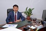Архивное фото председателя Фонда по управлению государственным имуществом Болсунбека Казакова