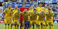 Игроки сборной Украины перед матчем. Архивное фото
