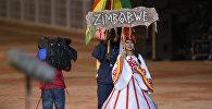 Представители Зимбабаве на церемонии открытия Вторых Всемирных игр кочевников