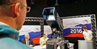 Предвыборные дебаты. Архивное фото